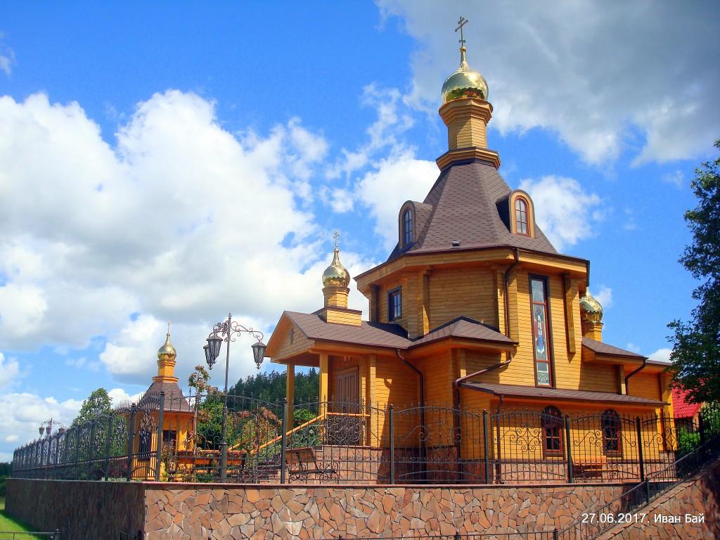 Церковь Александра Невского, Доброплёсы