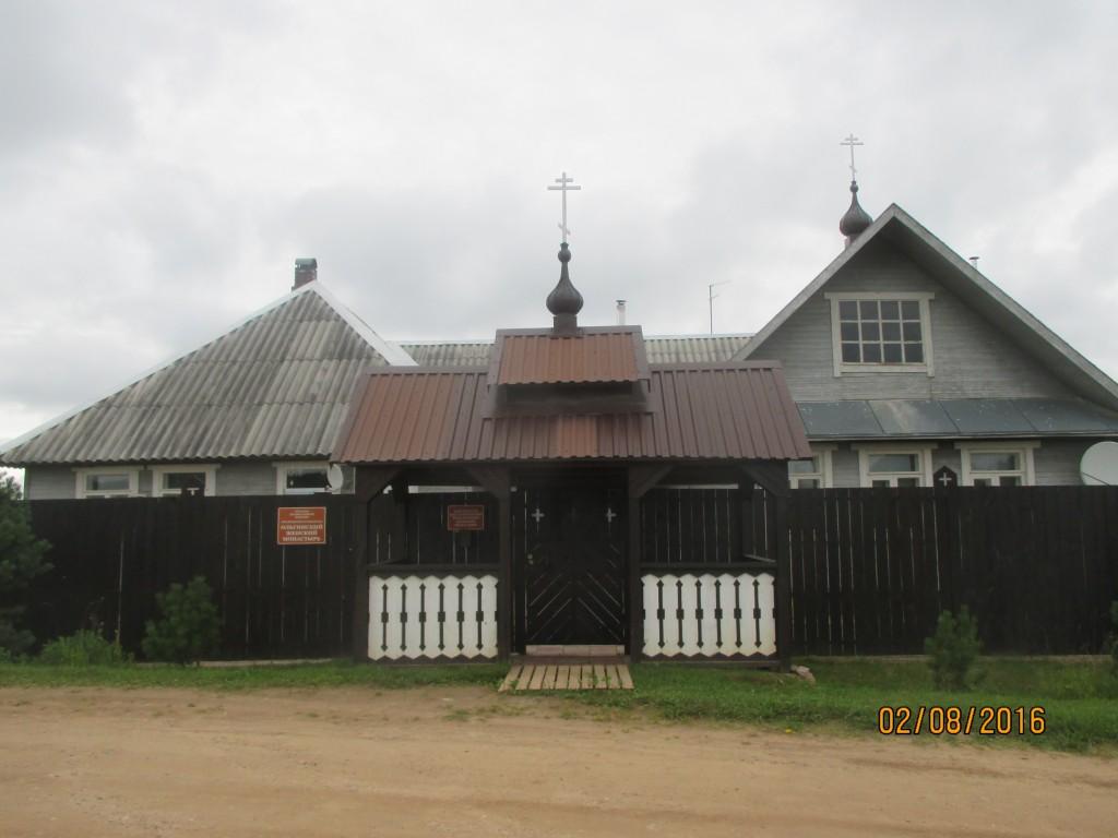 Ольгинский монастырь. Домовая церковь Иверской иконы Божией Матери, Волговерховье