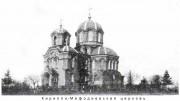 Церковь Кирилла и Мефодия - Харьков - Харьков, город - Украина, Харьковская область