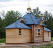 Церковь Петра и Февронии - Санкт-Петербург - Санкт-Петербург, Петродворцовый район - г. Санкт-Петербург