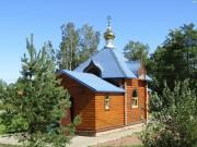 Церковь Петра и Февронии - Стрельна - Санкт-Петербург, Петродворцовый район - г. Санкт-Петербург