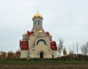 Церковь Лидии мученицы (каменная) - Калининград - Калининградский городской округ - Калининградская область