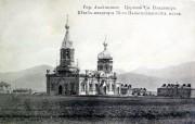 Церковь Владимира равноапостольного при бывшем 78-м Навагинском пехотном полку - Ахалкалаки - Самцхе-Джавахетия - Грузия