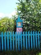 Часовенный столб (южный) - Старое Гришкино - Менделеевский район - Республика Татарстан