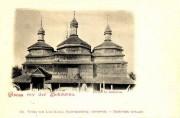 Неизвестная церковь (деревянная) - Заставна - Заставновский район - Украина, Черновицкая область