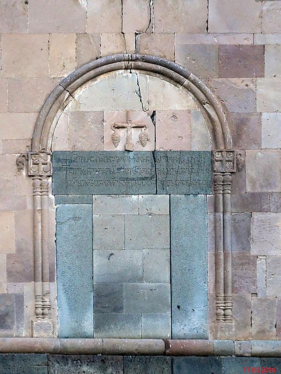 Церковь Иоанна Предтечи, Накалакеви