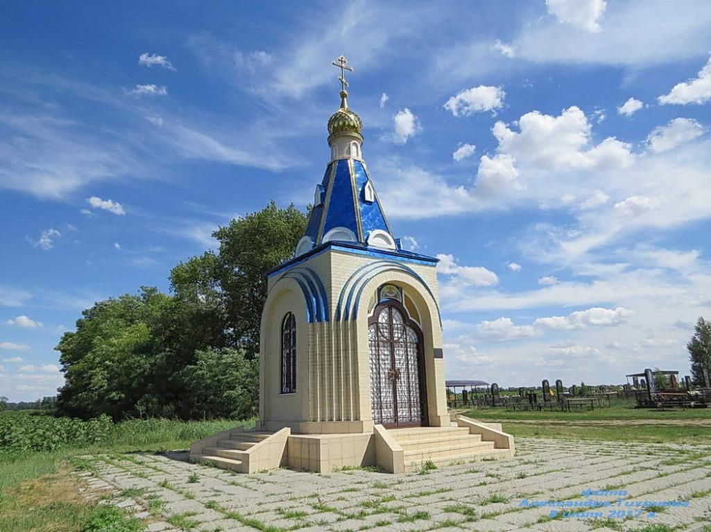 Часовня Анны мученицы, Николаевский