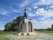 Часовня Анны мученицы - Николаевский - Кагальницкий район - Ростовская область