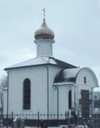 Ханты-Мансийск. Артемия Веркольского, церковь