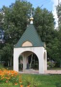 Неизвестная часовня - Кузнецы - Павлово-Посадский городской округ и г. Электрогорск - Московская область