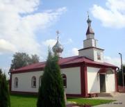 Церковь Пантелеимона Целителя - Парафьяново - Докшицкий район - Беларусь, Витебская область