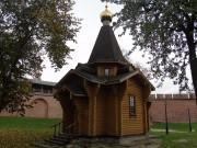 Великий Новгород. Кремль. Храм-часовня Владимира равноапостольного