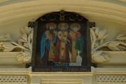 Церковь Трёх Святителей - Нови-Сад - АК Воеводина, Южно-Бачский округ - Сербия