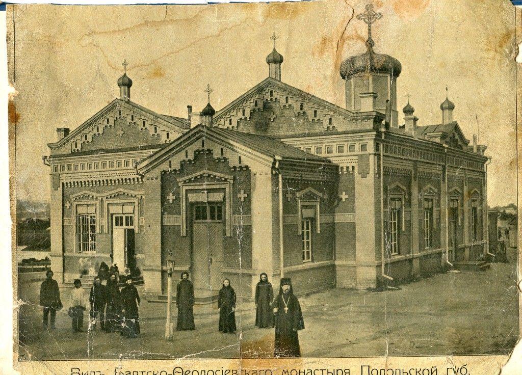 Покровский Феодосиевский мужской монастырь, Балта