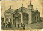 Покровский Феодосиевский мужской монастырь - Балта - Балтский район - Украина, Одесская область
