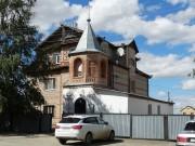 Церковь Пантелеимона Целителя - Ясный - Ясненский городской округ - Оренбургская область