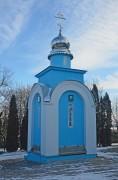 Неизвестная часовня - Ефремов - Ефремов, город - Тульская область