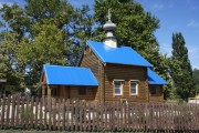 Церковь Донской иконы Божией Матери - Школьный - Крымский район - Краснодарский край