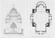 Староджерелиевская. Михаила Архангела, церковь