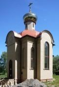 Церковь Пантелеимона Целителя - Миасс - Миасс, город - Челябинская область