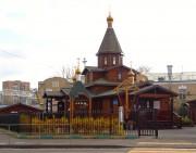 Церковь Макария (Невского), митрополита Московского в Лосиноостровском - Москва - Северо-Восточный административный округ (СВАО) - г. Москва