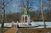 Демьяново. Царственных страстотерпцев, часовня