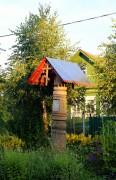 Неизвестная часовня - Киримово - Сергиево-Посадский городской округ - Московская область