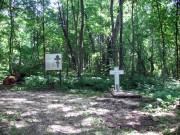 Спасо-Казанский женский монастырь - Дворяниново - Заокский район - Тульская область