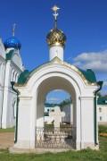 Богоявленский монастырь. Часовня-сень - Углич - Угличский район - Ярославская область