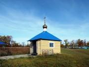 Часовня Иоанна Воина - Сосновый Ключ - Чистопольский район - Республика Татарстан