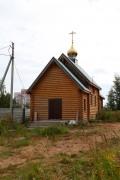 Церковь Феодора Стратилата - Кострома - Кострома, город - Костромская область