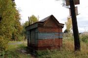 Неизвестная часовня - Лопухинка - Ломоносовский район - Ленинградская область