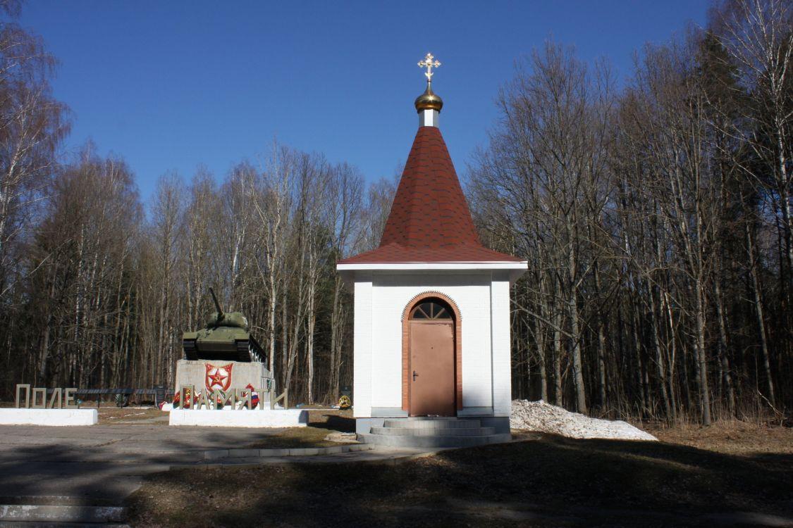Смоленская область, Сычёвский район, Сычёвка. Часовня иконы Божией Матери