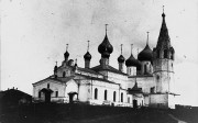 Данилов. Смоленской иконы Божией Матери, собор