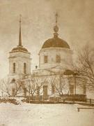 Церковь Богоявления Господня - Петровск - Петровский район - Саратовская область