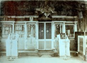 Тукбулатово. Алексия, митрополита Московского (на кладбище), церковь