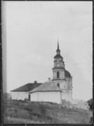 Церковь Зачатия Анны - Топлинка - Белгородский район - Белгородская область