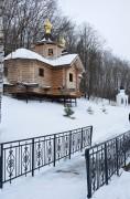 Церковь Димитрия Донского - Грибоедова им., посёлок - Куркинский район - Тульская область