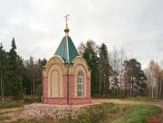 Неизвестная часовня - Боровичи - Боровичский район - Новгородская область