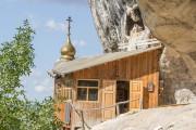 Мужской монастырь Феодора Стратилата - Большое Садовое - Бахчисарайский район - Республика Крым