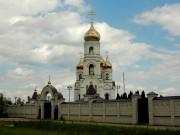 Иоанновский женский монастырь. Церковь Иоанна Кронштадтского - Алексеевка - Хвалынский район - Саратовская область