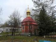 Часовня Пантелеимона Целителя - Ровеньки - Ровеньки, город - Украина, Луганская область