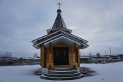 Церковь Илии Пророка - Ильинка - Назаровский район - Красноярский край