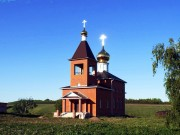 Церковь Богоявления Господня - Иванаево - Рыбно-Слободский район - Республика Татарстан