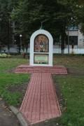 Часовня Троицы Живоначальной - Кашин - Кашинский городской округ - Тверская область