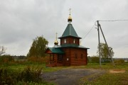 Церковь Троицы Живоначальной - Акуличи - Клетнянский район - Брянская область