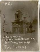 Церковь Троицы Живоначальной (старая) - Курумкан - Курумканский район - Республика Бурятия