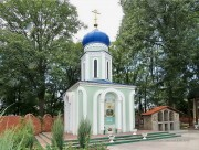 Часовня Матроны Московской - Ейск - Ейский район - Краснодарский край