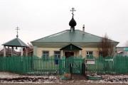 Церковь Далмата Исетского - Альменево - Альменевский район - Курганская область