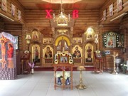 Кузнецк. Владимира равноапостольного, церковь
